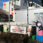 横浜アンパンマンこどもミュージアム&モール レポート