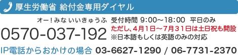 20160515_03