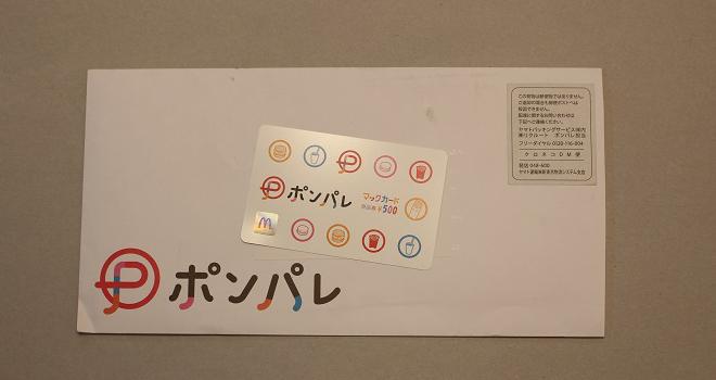 20160709_16