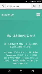 20161127-01