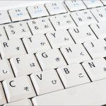 Excel・エクセル セル内の特定文字数をカウントする方法(関数)