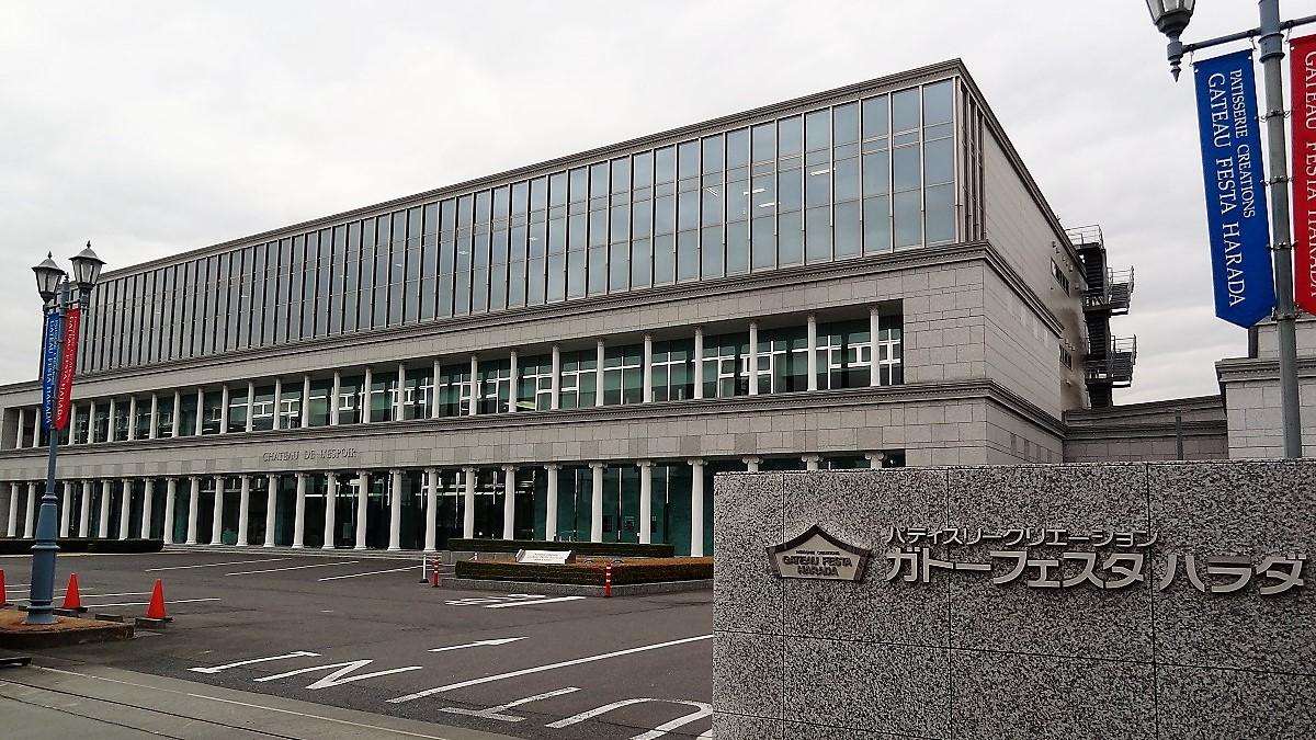 【見学レポ】ラスク工場 ガトーフェスタ ハラダ 工場見学(群馬県高崎市)