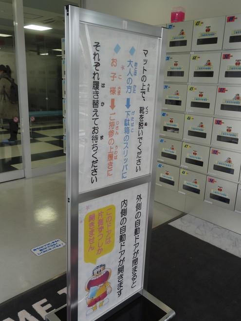 20170120_03