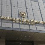 横浜ベイシェラトン 駐車場の場所・アクセス方法、料金について