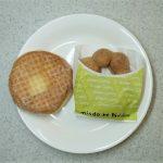 【食レポ】ミスドとハウスが本気でつくったカレードーナツ「ポン・デ・グリーンカレー」