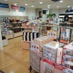 「アサヒビール神奈川工場」売店での売れ筋食品ベスト5をご紹介します!