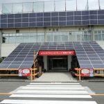 【午後の紅茶】キリンビバレッジ湘南工場 レポート|アクセス編(神奈川県)