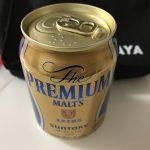 【プレミアムフライデー】TSUTAYAでサントリー「ザ・プレミアム・モルツ」250ml缶をいただきました