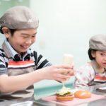 【キッザニア東京】食べ物・飲み物|おすすめ年齢3歳からのアクティビティまとめ
