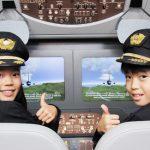 【キッザニア東京】乗り物|おすすめ年齢3歳からのアクティビティまとめ