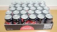 【コストコ】価格・購入レポ|コカ・コーラ ゼロ 糖類ゼロ・カロリーゼロ