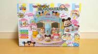 【おもちゃレポ】ディズニー ツムツム にぎやかアイスクリーム|セガトイズ