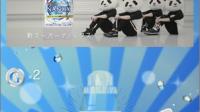 【キャンペーン】2018.7.14限定 ガッチャモール|ライオン「スーパーNANOXセット」が当たるかも!?