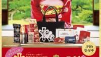 【福袋 2019】コメダの福袋|中身・価格・発売日は?予約受付が開始された店舗も!