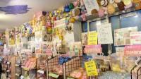 【おでかけ】スクセン|日本初のスクイーズ専門店「日本スクイーズセンター」をご紹介!(渋谷・原宿)