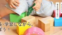 【サブスク】おもちゃ|3か月~6歳 月齢別の知育玩具6点(隔月)+絵本2冊(必ず貰える)